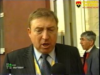 Финал кубка Украины 2005/06. Динамо - Металлург. Сюжет НТВ+Футбол