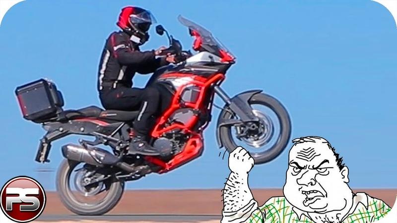 Будь мужиком купи KTM