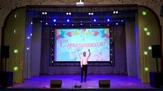 Евгений Живодров (Evgen Dia) - Сладкая (cover из репертуара Виктора Дорина)