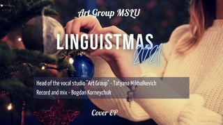 LINGUISTMAS 2021| COVER EP| ART GROUP MSLU (FULL EP PLAYLIST)