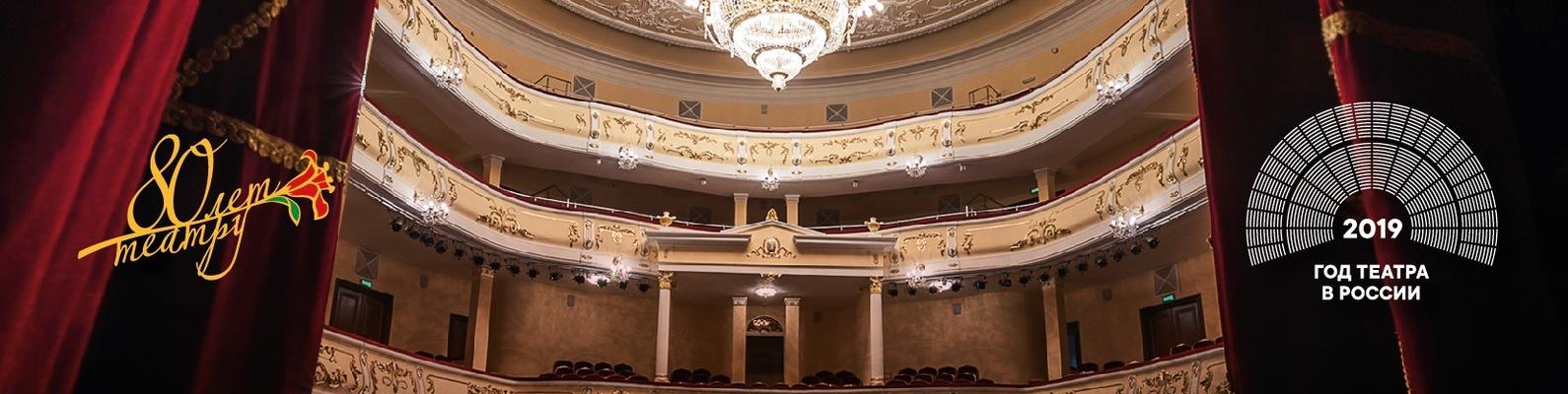 Театр оперы и балета уфа афиша цены олимпия спектакль билеты