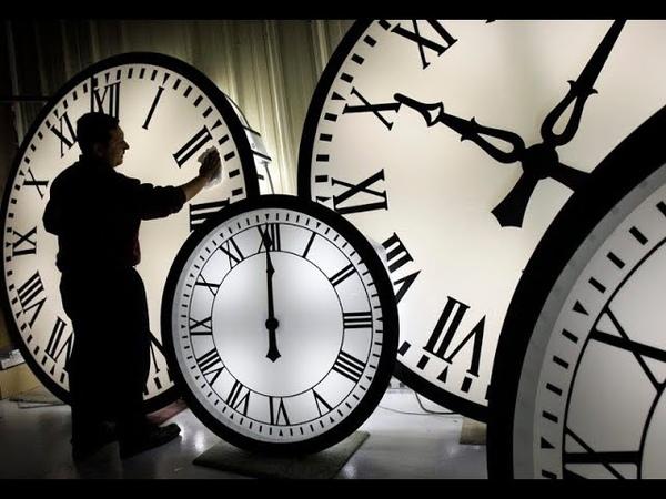 Время Что это Природа времени Пространство время Начало времени