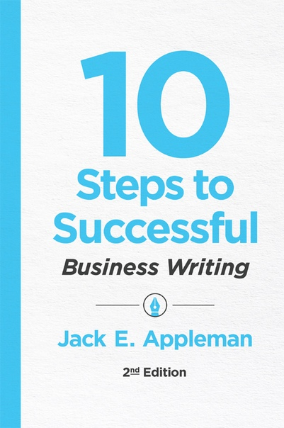 10 Steps to Successful Business Writing by Jack E