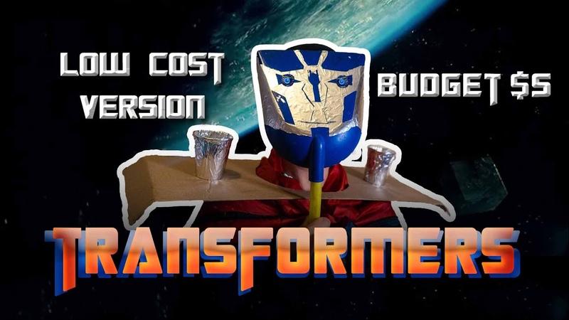 Трансформеры малобюджетная версия. Фильм за 5 $. Дешевое кино
