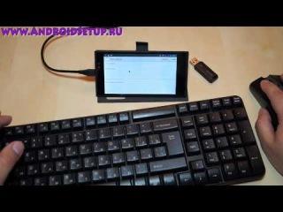 Turbo X5 Z - [Не особо документированный USB Host]