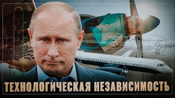 Технологическая независимость. В России завершили цикл испытаний новейшего авиационного двигателя