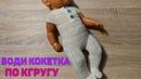 МК Боди Снегурочка для Беби Бон/Одежда для кукол