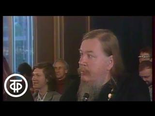 Что такое религия и Бог? Дискуссия физиков и священников. О.Дмитрий (Смирнов) (1991)