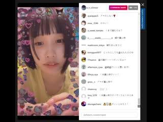2020-09-26 Ano Instagram Live (4)