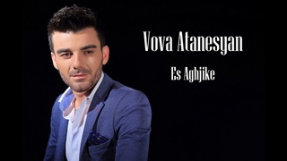 Vova Atanesyan-Cover,Artur Araqelyan-Es Aghjike
