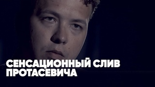 ⚡️Сенсационный слив Протасевича | Кто готовил госпереворот в РФ и Белоруссии | Баранец | Голованов
