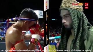 SANGMANEE vs Rafi BOHIC