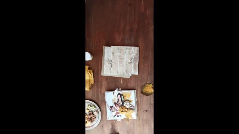 Алсу Абдулганеева 05 10 2020 Осенняя открытка 1