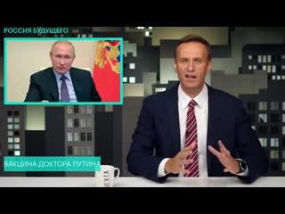 Срочно! За ЭТИ СЛОВА о дочке Путина ОТРАВИЛИ Навального! Последняя речь Алексея!