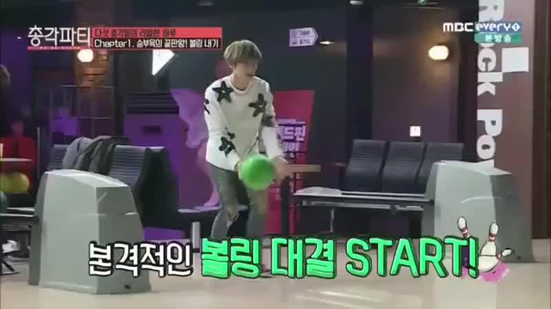 Eunhyuk x Kangin играют в боулинг