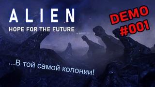 Alien: Hope for the future #001 (DEMO) ➤ Носимся по родным локациям