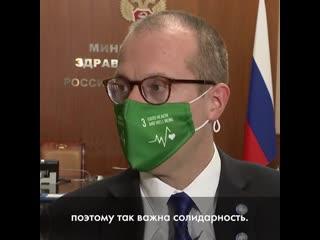 ВОЗ поблагодарила Россию за вакцину от коронавируса