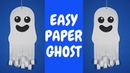 How to Make a Paper Ghost - Halloween Craft for Kids