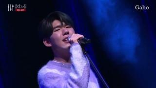 """Gaho Full Concert """" Untact"""" June 2020."""