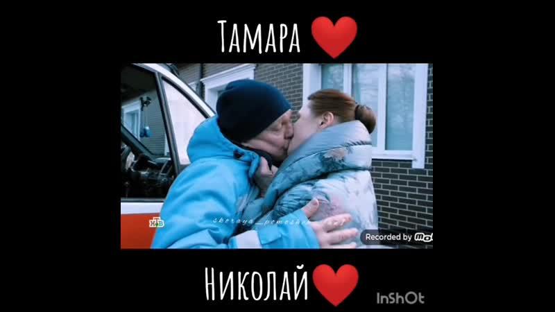 Skoraya_pomoshch_fan1_❤ТамараКоля ❤