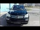 Mercedes GL450 4 7 АКПП 2008 Минск