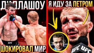 Вот почему ТиДжей Диллашоу ПОБЕДИЛ Кори Сэндхагена ! Разбор БОЯ UFC Вегас 32