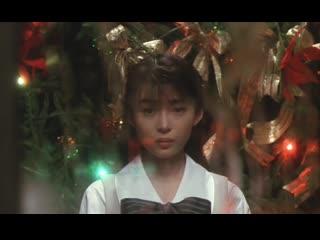 Futari - Chizuko's Younger Sister (1991)