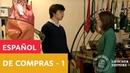 Español - De compras