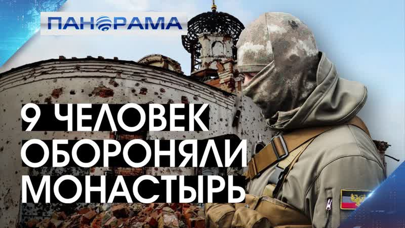 Участники боёв за Донецкий аэропорт Эксклюзивное интервью ТК Юнион