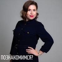 Ирина Хоменко фотография #1