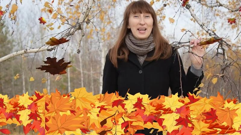 Творческий мастер класс Осенние мотивы в технике фроттаж