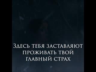 NM_Awaken_30_v1_1x1-1-Sep3-SharingHD