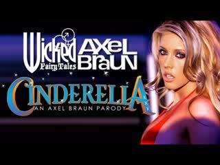 Cinderella - Золушка XXX Parody / 2014