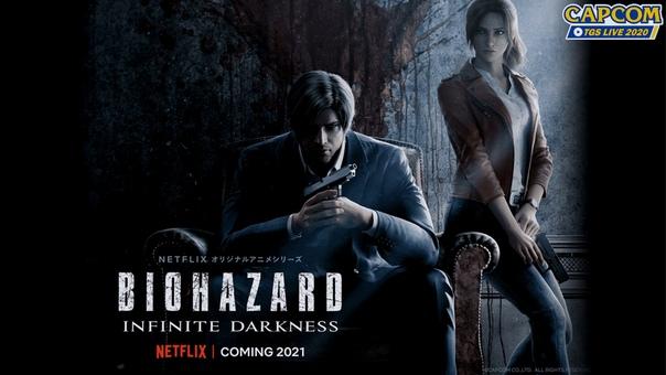 Баннер полнометражного CG-фильма «Resident Evil: Бесконечная тьма»