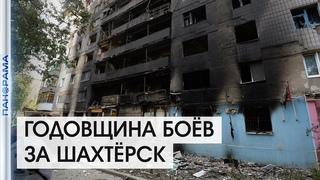Траурный митинг в Шахтёрске. Памяти погибших земляков.