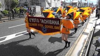 DAIONセンチュリーパレード 京都橘高校吹奏楽部<FULL> Kyoto Tachibana SHS Band