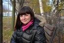 Фотоальбом человека Ники Савкиной