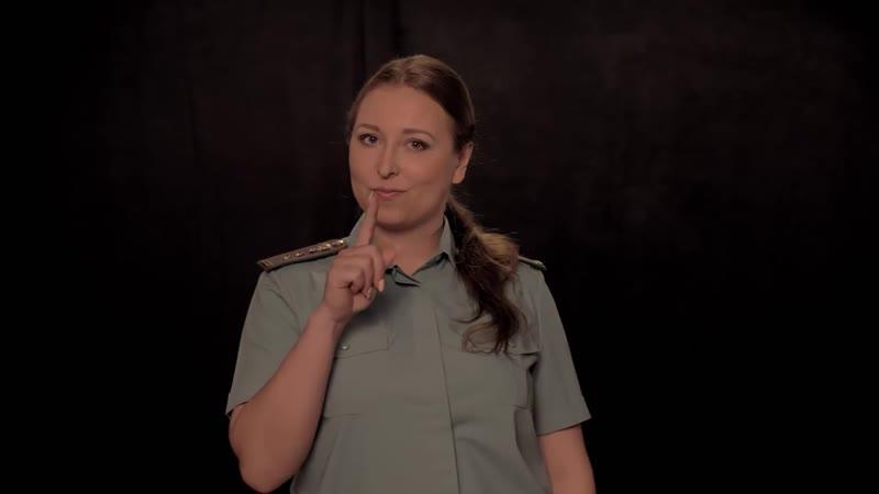 Иркутские Приставы Плоти Нологи кавер на песню Плакала украинской группы KA