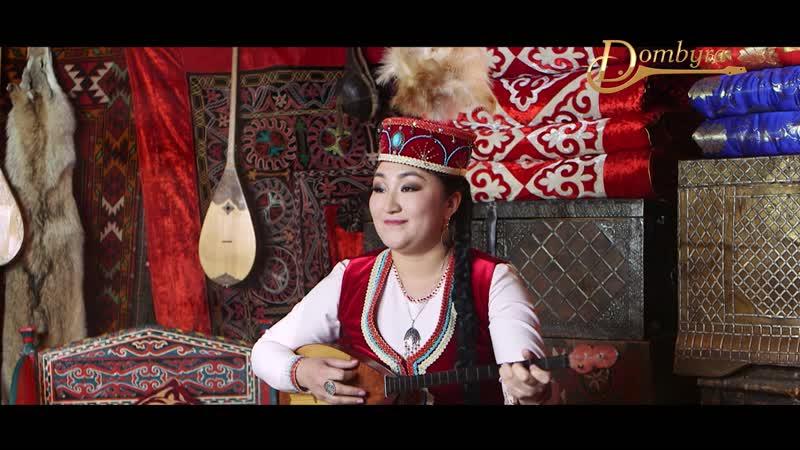 Нәзира Бейсенова - Қанатталды Сәтмағамбет Ахметұлы