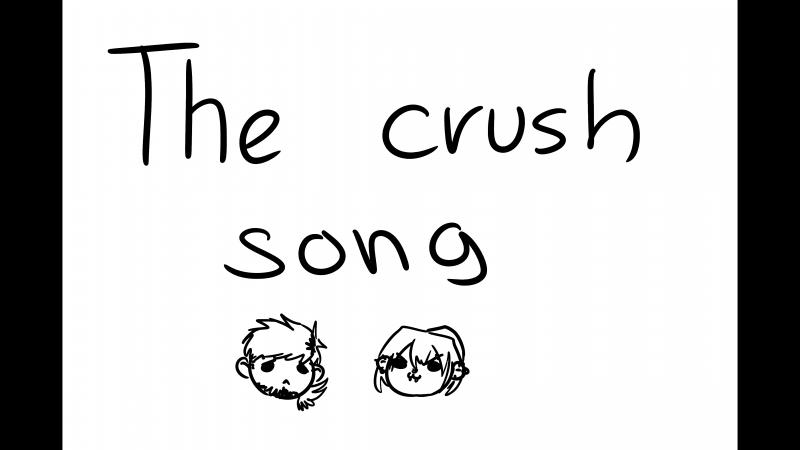 The crush song виник