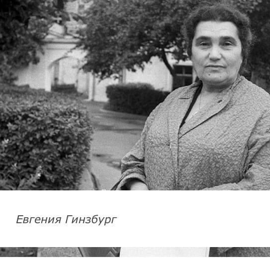 «Их запрещали читать» список нежелательной литературы в СССР В советское время общество находилось под тотальным контролем со стороны партийного аппарата. Партия считала, что только оградив