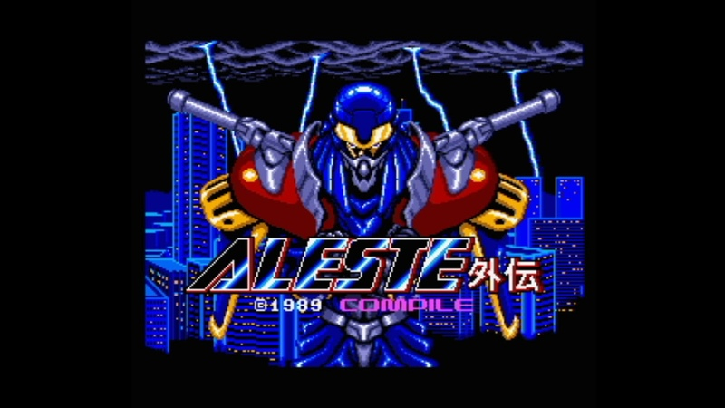 Old School MSX Aleste Gaiden Full OST Soundtrack