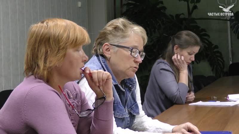 Координационный совет по родительскому образованию (2.08.19)