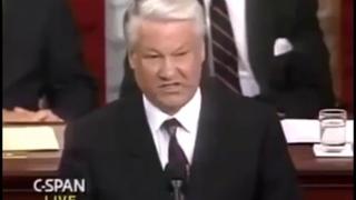 Позорище Ельцина в конгрессе США в 1992 .