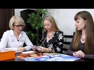 Блондинки в игре. Игры для женщин #1. Сезон №3