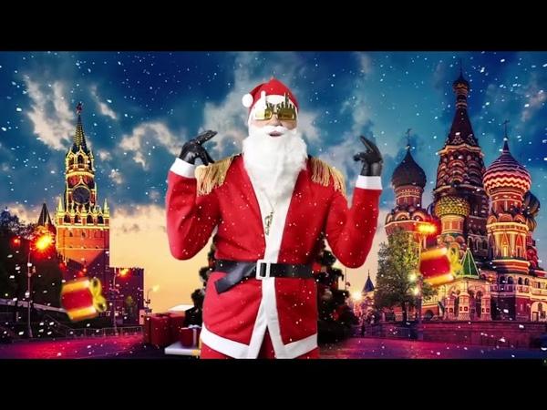 Путин вор новогодняя песня