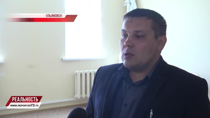 Фёдор Мелехин об отравлении в Новоульяновске