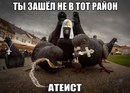 Фотоальбом Александра Шаповалова