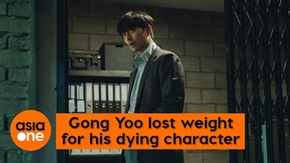 Gong Yoo lost weight to portray his dying character in movie Seo Bok