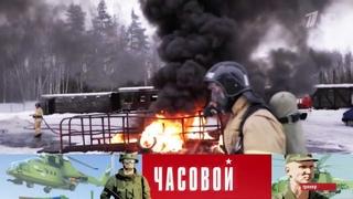 Пожарно-спасательная академия МЧС. Часовой. Выпуск от